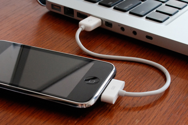 Kabel Fur Iphone S