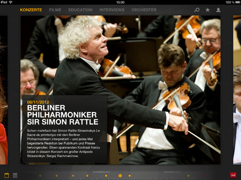 Die Digital Concert Hall der Berliner Philharmoniker 1