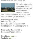 ADAC Fahrrad Touren Navigator Deutschland 2013 3