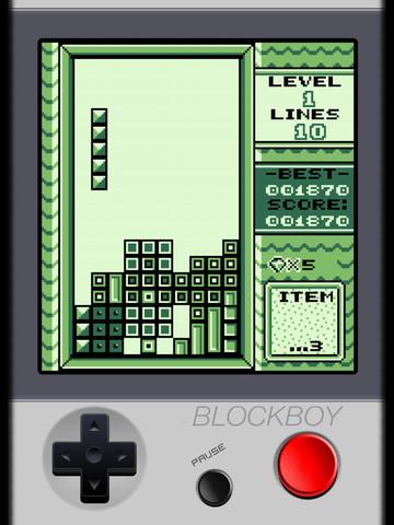 Blockboy