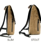 Staad BackPack - Profile View