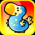 Are You A Dodo? Icon
