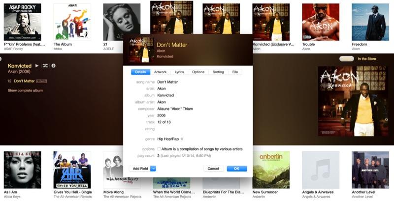iTunes 12 1