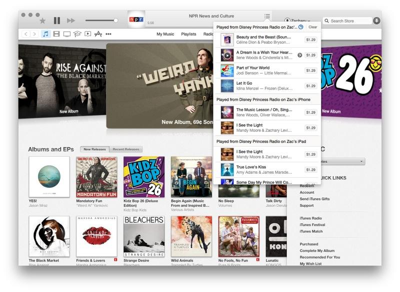 iTunes 12 2