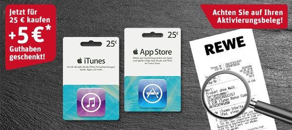 iTunes Rewe