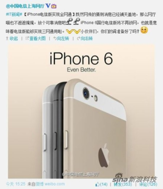 iphone-6-china-telecom