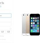 Apple Store iPad 1