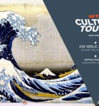 Culture Touch 1