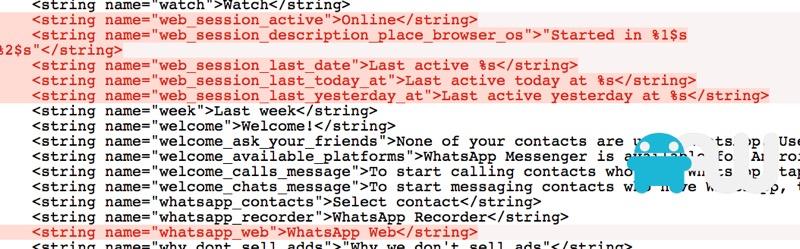 WhatsApp_Web_Screenshot
