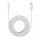 buysics 2 meter kabel