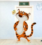 TigerBooks 1