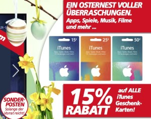 iTunes Real
