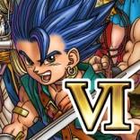 Dragon Quest VI Icon