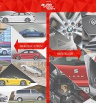 Auto Motor und Sport 360 1