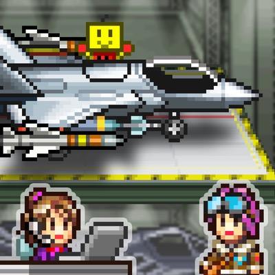 Skyforce Unite Icon