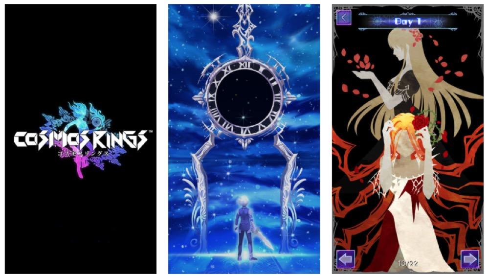 Cosmos Rings 1
