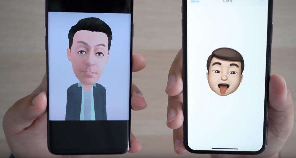 Memoji vs AR Emoji