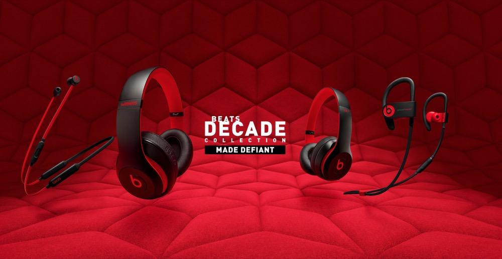 beats-anniversary