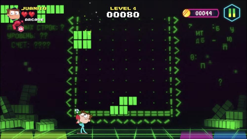 Juanito Arcade Mayhem 1