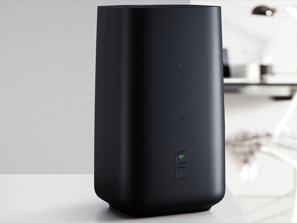 speedport pro ab sofort erh ltlich neuer router der. Black Bedroom Furniture Sets. Home Design Ideas