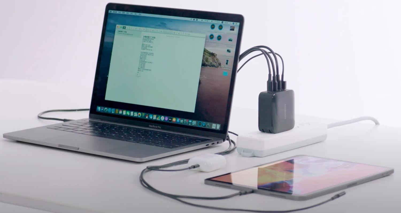 Ugreen USB C Ladegerät: 3x USB C und 1x USB A mit 65 Watt